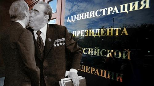 ForPost- Пожизненный чиновник: зачем Путин снимает возрастные ограничения для госслужащих