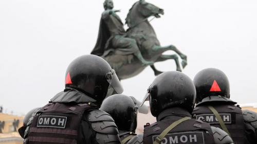 ForPost- Глухонемого россиянина оштрафовали за выкрикивание лозунгов