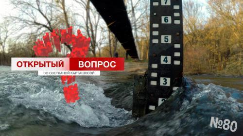 ForPost- Открытый вопрос. Большая вода идет на Севастополь?