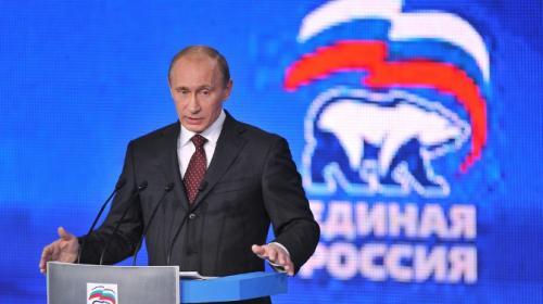 ForPost- В Кремле рассказали о планах Путина возглавить «ЕР» на выборах в Госдуму