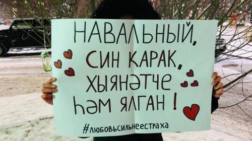 ForPost- Сторонники Навального похвастались плакатом, где их кумир назван вором и изменником