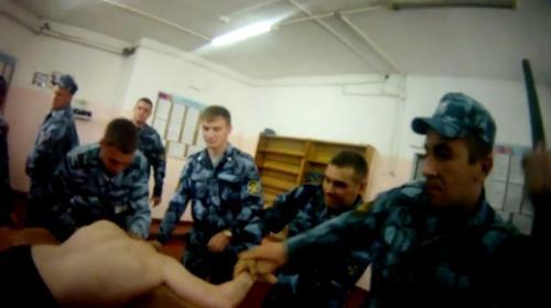 ForPost- Следком завёл дело после видео пыток заключённых в ярославской колонии