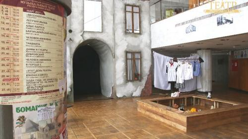 ForPost - Первый мюзикл о Симферополе представят в музыкальном театре столицы Крыма