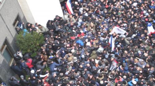 ForPost - В столице Крыма почтили память павших от рук экстремистов в 2014 году