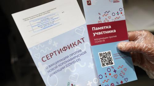 ForPost- Как в Севастополе получить сертификат о прививке от коронавируса