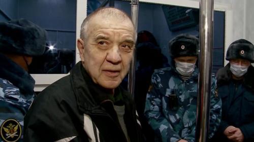 ForPost- Скопинский маньяк вышел из тюрьмы миллионером