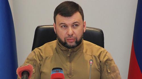 ForPost - ДНР отказалась объединяться с ЛНР