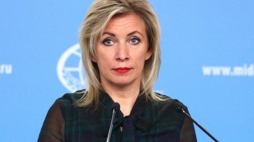 ForPost - Захарова: Москва предостерегает Киев от попыток реализовать в Донбассе силовой сценарий