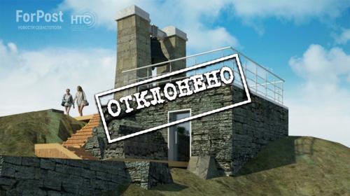 ForPost- Качаем прессу: Туманный колокол и умиротворяющая стройка в Инкермане