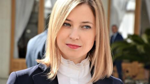 ForPost - Поклонская заявила о своем участии в выборах президента Украины