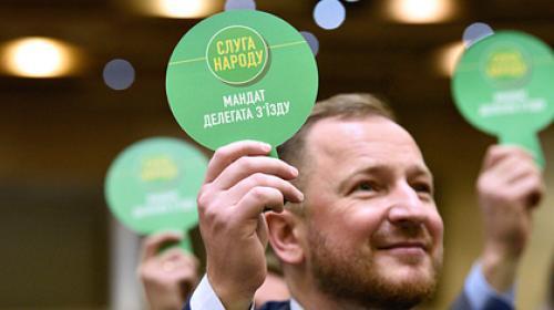 ForPost - Партия Зеленского пообещала построить Украину мечты без