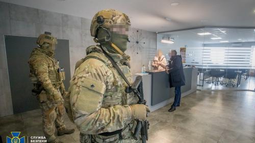 ForPost - СБУ провела обыски по делу о заключении Харьковских соглашений с Россией