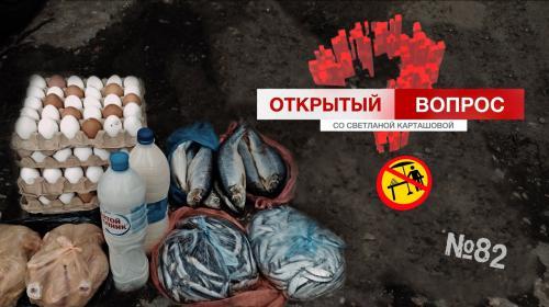 ForPost- Почему стихийную торговлю в Севастополе не укротить?