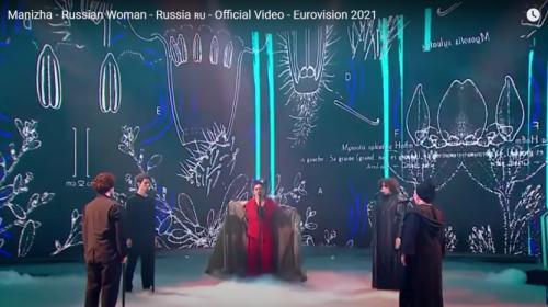 ForPost - Клип Manizha стал вторым по популярности среди конкурсантов «Евровидения-2021»