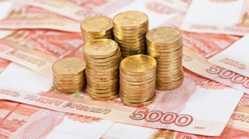 ForPost - Назван способ выгодно вложить пять тысяч рублей