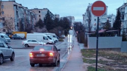 ForPost- На одной из улиц в Севастополе вводится одностороннее движение