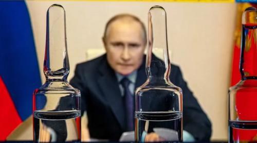 ForPost - Путин привьется от коронавируса 23 марта