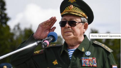 ForPost - Скончался замглавы службы внешней разведки Виталий Маргелов