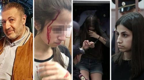 ForPost- Убивших отца сестёр Хачатурян признали потерпевшими