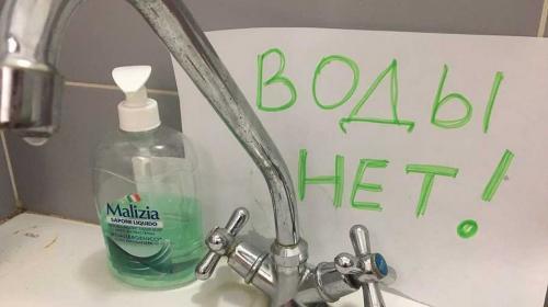 ForPost- В Севастополе остался без воды целый район