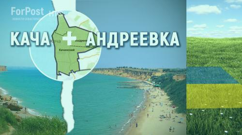 ForPost- Качаем прессу: в Севастополе нет диалога, в Инкермане людей отрезают от внешнего мира