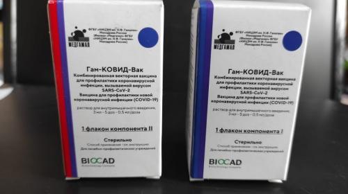 ForPost- В Крым доставили очередную партию вакцин от коронавируса