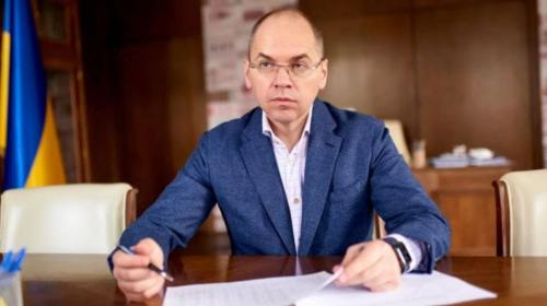 ForPost- Министр здравоохранения Украины прогнозирует карантин до конца года и остановку транспорта