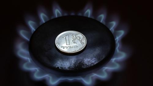 ForPost- Небогатым севастопольцам предлагают оплатить подключение газа в рассрочку