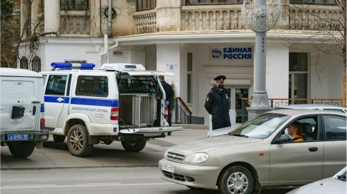 ForPost - В Севастополе сообщили о заминировании офиса «Единой России»