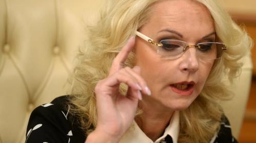 ForPost - Голикова предупредила о возможном росте числа заболевших коронавирусом