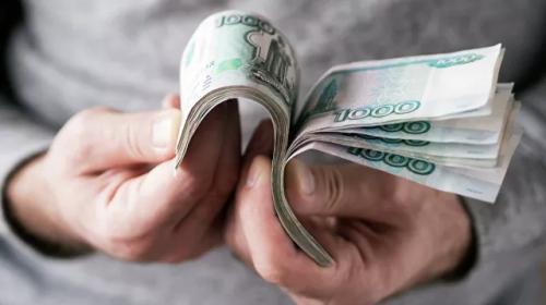 ForPost - Названы должности с самыми высокими зарплатами в России