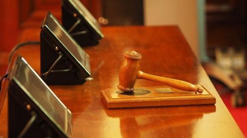 ForPost - Российского федерального судью нашли с пробитой головой