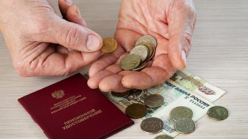 ForPost - Законопроект об индексации пенсий работающих пенсионеров вновь внесли в Госдуму