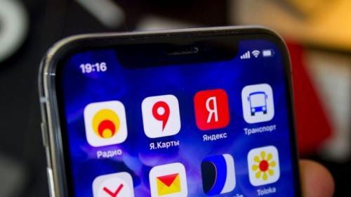 ForPost - Владельцев новых смартфонов наказали российским софтом