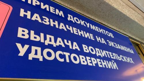 ForPost - Сотрудник ГИБДД «натрудил» имущества на 44 миллиона рублей