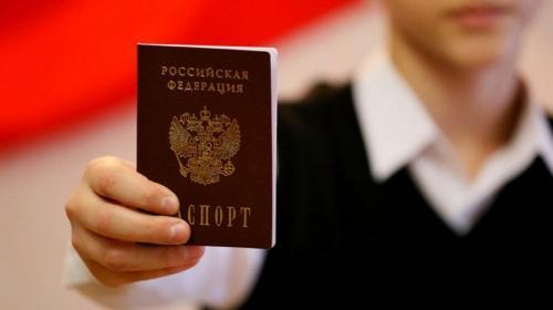 ForPost - Россиянам раскрыли подробности изменений впаспортах