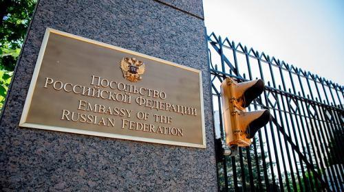 ForPost- МИД назвал условие возвращения российского посла в США