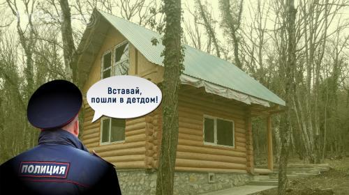 ForPost - Качаем прессу: Приют лучше семьи, аборт – убийство, директор «Аквамарина» – защитник севастопольцев?
