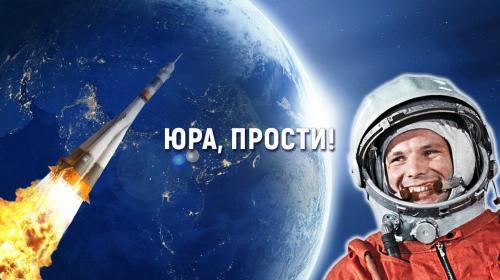 ForPost - Почему мы не мечтаем о космосе? Севастополь готов подать пример! «ForPost-Реактор»