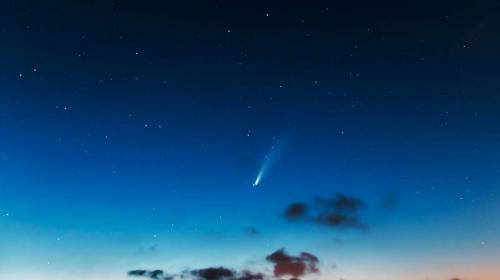ForPost - С помощью уникального телескопа крымские энтузиасты открыли астероид