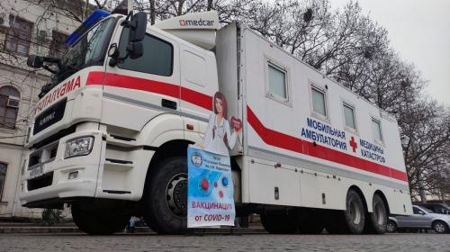 ForPost- Мобильный пункт вакцинации от коронавируса развёрнут на площади Нахимова