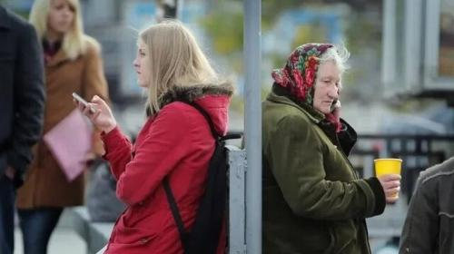 ForPost - Дерипаска разгромил данные Росстата о числе бедных