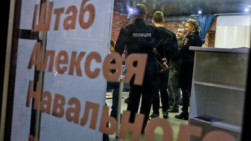 ForPost - Штаб Навального возложил ответственность за его жизнь на простых россиян