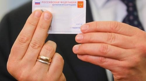 ForPost- В МВД назвали главное отличие электронных паспортов от обычных