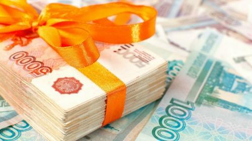 ForPost - Президент анонсировал новые выплаты для школьников, неполных семей и беременных