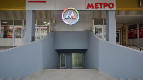 ForPost- Торговый комплекс «Соловьи» открывает свои двери по-новому