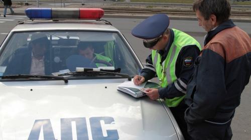 ForPost - В России разработали новые правила дорожного движения