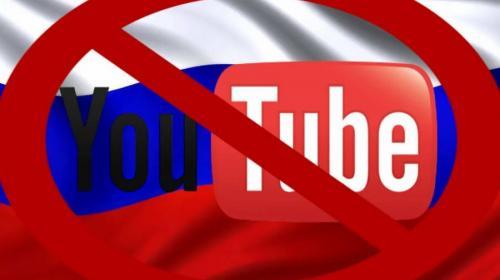 ForPost - Роскомнадзор обвинил YouTube в цензуре российского контента