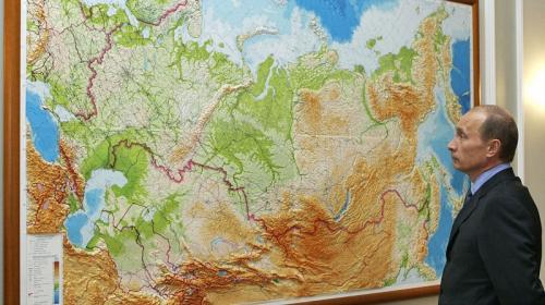 ForPost - В правительстве предложили сократить число регионов России
