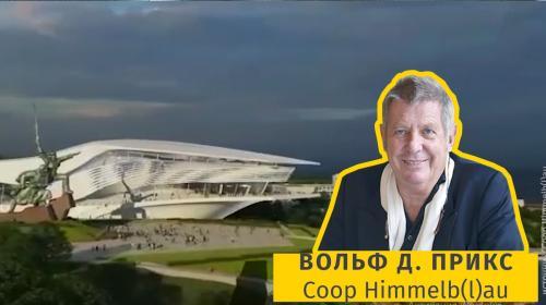 ForPost- Творение архитектурного Моргенштерна может изменить жизнь Севастополя